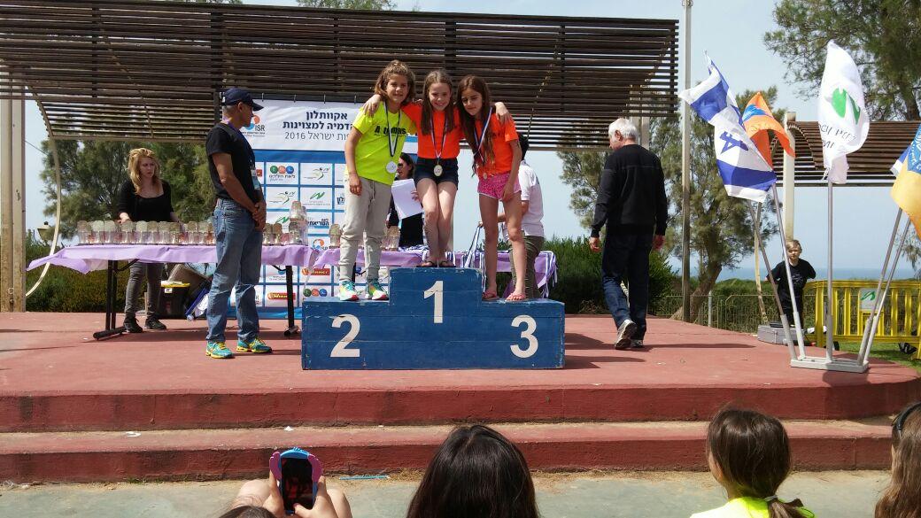 אליפות ישראל אקווטלון 2016 - עמק האושר